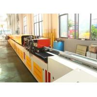 Buy cheap 42mm - 77mm Aluminium Roller Shutter Door Machine 32 - 38 Forming Stations from wholesalers
