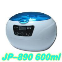 Skymen ultrasonic cleaner new design with blue lid Manufactures