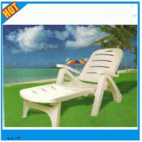 China white lounger plastic beach chair on sale