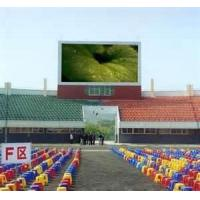 Quality Pixel pitch 25mm 200*200mm Module Outdoor waterproof perimeter electronic  LED billboard for sale