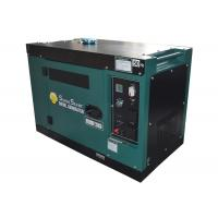 Buy cheap 7kw Air Cooled Single Phase Silent Small Portable Generators with Ocean Sockets from wholesalers