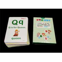 OEM Paper Animal Flash Cards / Children Memory Baby Learning Cards Manufactures