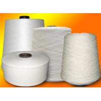 recycled dyed 30/1 100% ring spun polyester yarn manufacturer in china Manufactures