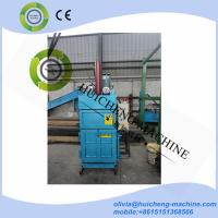 CE Certification Vertical Baler/Plastic Baling Machine/Waste Paper Baling Machine Manufactures