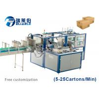 China PLC Controlling Auxiliary Equipment Gluing Automatic Carton Packing Machine on sale