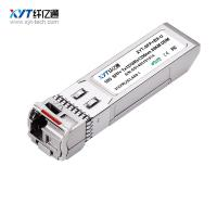 Buy cheap Compatible Fiber Transceiver Module / Bidi Sfp Transceiver With LC Connector from wholesalers