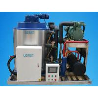 Fishing Seawater Ice Machine , High Refrigeration Efficiency Manufactures