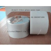 60g drywall fiber glass adhesive joint tape Manufactures