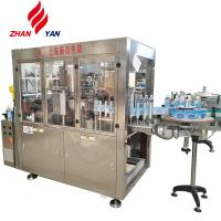 Wholesale Price OPP Labeling Machine With High Quality Manufactures