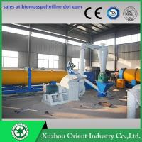 Buy cheap CE Approval Agro-Forestry Biomass Rotary Drum Dryer with Wood Sawdust Pellet Coal Gas LPG Diesel Oil Heater from wholesalers