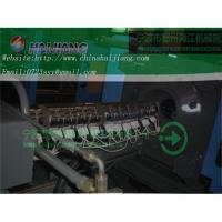 Buy cheap Plastic injection molding machine from wholesalers