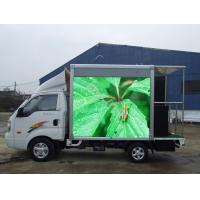 Full Color P8 Truck Mounted LED Display For Mobile Exhibition , IP65 Waterproof Manufactures