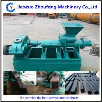 charcoal briquette making machine Email: kelly@jzhoufeng.com Manufactures