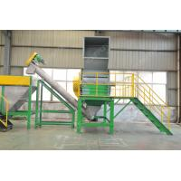 Easy Cleaning Solid Plastic Crusher Machine 500 KG / H For PET Bottle Recycling Manufactures