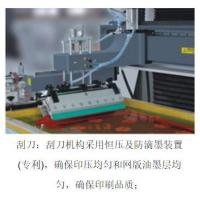 LC-4070J/60100J non-woven label sticker china automatic garment label silk screen printing machine for sale factory Manufactures