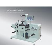 LC-350Y Automatic blank label rotary die cutting machine with slitting turret type laminating(option) Manufactures