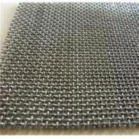 Buy cheap supplier Molybdenum shield net from wholesalers