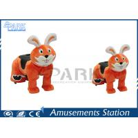 China 12V Coin Operated Ride On Toys / Coin Operated Animal Rides 3 Size on sale