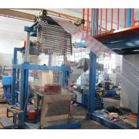 Quality High Speed Pvc Blown Film Machine With Wind Ring Spinning 9.5KW Heating Power for sale