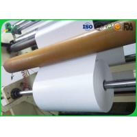 C2S Couche Satin Glossy Art Paper Card 610 914 mm 80gsm 128gsm 157gsm Shiny Surface Manufactures