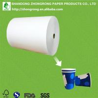 15+250+15gsm paper cup raw materials Manufactures