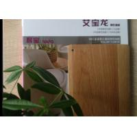 China Waterproof  Vinyl Flooring Schools Different Thickness Available Comfortable Underfoot on sale