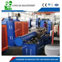 PTFE O Ring Manufacturing Machine Vacuum Vulcanizing Press For Packing Industry Manufactures