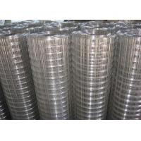 China Professional Welded Steel Wire Mesh 48 Wide 1/2 X 1/2 Powder Coated Steel Mesh on sale