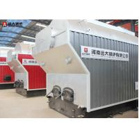 Automatic Grate Wood Fired Steam Boiler For Plastic / Rubber Industry Manufactures