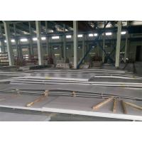 Stainless Steel Hot Rolled Steel Sheet, 301L / 301 Stainless Steel Sheet Manufactures