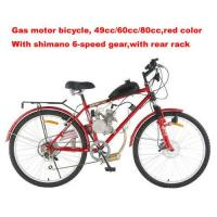 Gasoline Bicycle,Motor Bicycle (E-GS204, Red) Manufactures