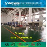 High quality plastic pulverizer machines milling machine grinder plastic recycle machinery pvc Pulverizer Manufactures