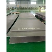 R60702 Zirconiumplates ASTM B 551 size 3*1000*2000 Cold rolled pickled surface Spot Manufactures