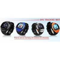 China 2012 Digital Frame SOS GPS Tracker Watch Phone for Outdoor Adventure Travel on sale