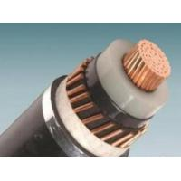 Quality xlpe insulated power cable -high voltage for sale