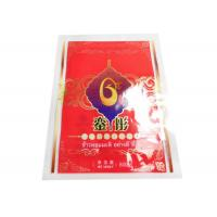 OPP / NY / PE 800g Rice Plastic Food Packaging Bags With Handle , Three Side Seal