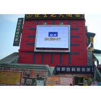 P16 DIP346 outdoor advertising led display for fixed installation / 256mmx256mm led module / IP65 grade Manufactures