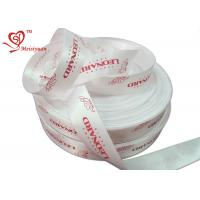 Silk Screen Decorative personalized favor ribbons 25mm For Perfume