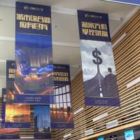 Printed Double Sides Vinyl Mesh Banner Manufactures