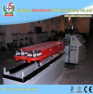 Plastic Pipe Manufacturing Machine Plastic Product Making Machine Manufactures