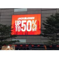 China Commercial Advertising SMD LED Display IP65 With Outdoor Fixed Installation on sale