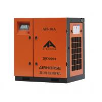Belt Drive Screw Air Compressor 5.5KW-75KW(CE &ISO) Manufactures