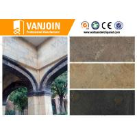 China Flexible Soft Lightweight Ceramic Floor Tile for High Rise Building on sale