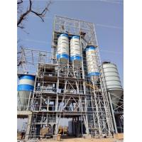 Fully Automatic Dry Mortar Production Line Annual Output 20000 Tons Manufactures