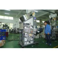 Plastic Caps Hot Automatic Stamping Machine / Cosmetic Tube Foil Printing Machine Manufactures