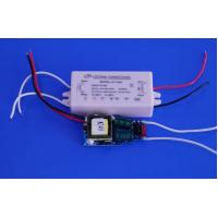 High Power Water proof Constant Current LED Power Supply For 12W Spot Light Manufactures