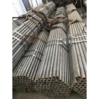 ASTM A519 Gr1020 Cold Drawn Seamless Pipe With Heat Treatment Bright Surface Manufactures
