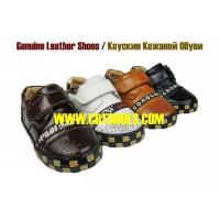 Genuine Leather Cheap Kids' Shoes Manufactures