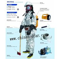 Quality Fireman protective clothing,EEBD, breathing apparatus,chemical protective clothing,portable foam applicator for sale
