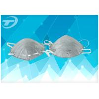 China Elastic Ear Loop Disposable Face Mask Polypropylene Spunbond Nonwoven Fabric on sale